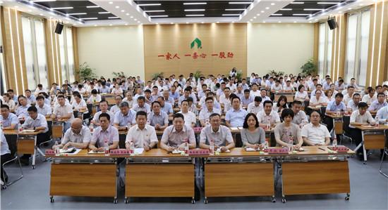 山东三箭集团党委举办庆祝建党九十八周年专题党课
