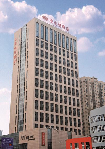 济南市连城国际商务办公综合楼