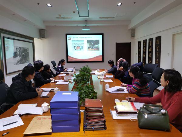 山东三箭集团党委顺利完成2019年度标准化建设自查验收