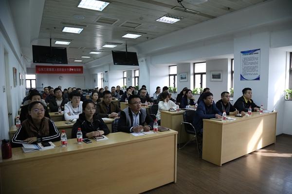 山东三箭集团党委组织入党积极分子集中培训