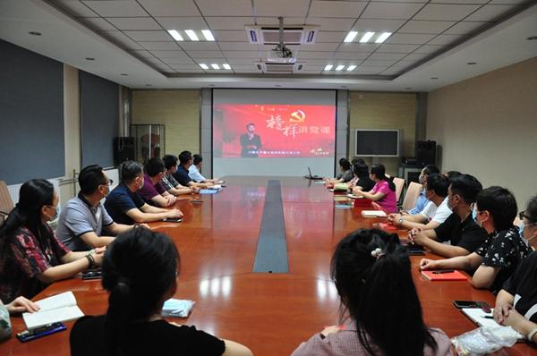 山东三箭集团各党组织开展丰富多彩活动庆祝中国共产党成立99周年