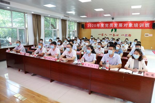 山东三箭集团2020年度党员发展对象集中培训班圆满结业